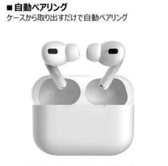 """Thumbnail of """"gene pro ワイヤレス Bluetooth イヤホン マイク付き ホワイト"""""""
