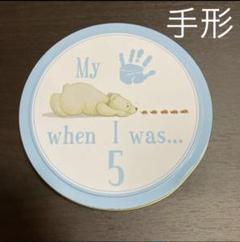 "Thumbnail of ""新品!!手形 手形作り"""