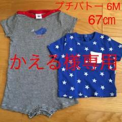 """Thumbnail of """"プチバトー 6m ロンパース&Tシャツ 2点セット"""""""