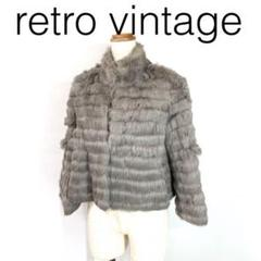 "Thumbnail of ""W653*vintage 定番人気カラー個性派 ラビットファーコート グレー"""
