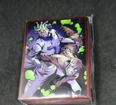 """Thumbnail of """"ジョジョの奇妙な冒険 チョコラータ EATOS スリーブ"""""""