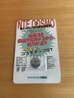 "Thumbnail of ""NTE COSMO コスモチップ ST電磁波ガード"""
