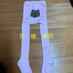 "Thumbnail of ""【Baby Gap】クマちゃんタイツ 90㎝"""