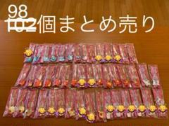"""Thumbnail of """"セボンスター 102個まとめ売り"""""""