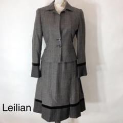 "Thumbnail of ""Leilian レリアン スカート ジャケット セットアップスーツ フレア"""