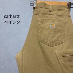 """Thumbnail of """"carhartt カーハート ペインター パンツ タグ ワイドFR 刺繍タグ"""""""