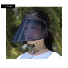 "Thumbnail of ""サンバイザー レディース UVカット 日除け 熱中症対策 最安値"""