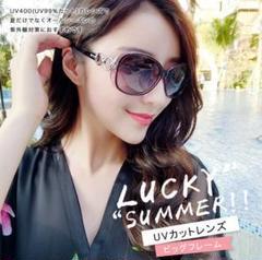 """Thumbnail of """"【新品】レディースサングラス Vカット 軽量 おしゃれ ビーチ サマー"""""""