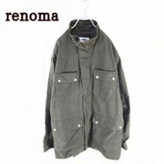 "Thumbnail of ""renoma マウンテンジャケット"""