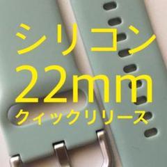 """Thumbnail of """"22mmウインターミスト/腕時計シリコンベルト/☀️気分変えてみない⁉️☀️"""""""