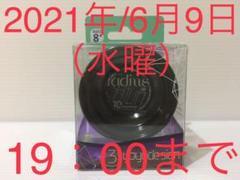 "Thumbnail of ""Radius 7068 (C3 10th Anniversary)"""