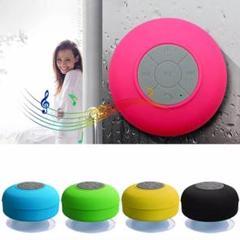 【大人気】USB充電 Bluetooth 防水 スピーカー 吸盤付 ピンク