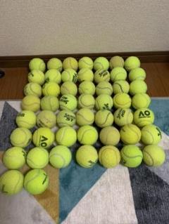"Thumbnail of ""テニスボール 51球"""