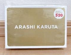 "Thumbnail of ""嵐 ARASHI Anniversary Tour 5×20 グッズ ARAS…"""