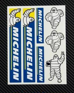 "Thumbnail of ""MICHELIN ミシュランステッカー ビバンダム ステッカー M196"""