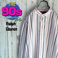 """Thumbnail of """"90's ラルフローレン ポニーロゴ 刺繍 派手 ノーカラー ストライプシャツ"""""""