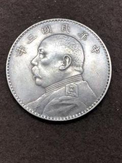 "Thumbnail of ""中国 中華民国三年 袁世凱 26.6g 銀質保証"""