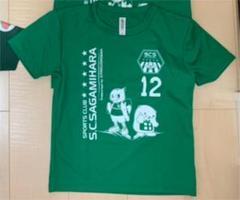 """Thumbnail of """"SC相模原 Tシャツ 130cm  1枚"""""""