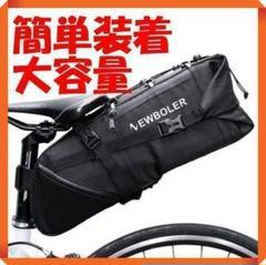 "Thumbnail of ""ロードバイク 自転車 大容量 サドルバッグ 3~10L 自転車用品 R13"""