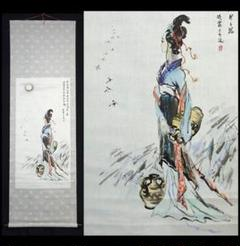 "Thumbnail of ""掛軸 暁霞『月夜美女』月下美人図 中国画 絹本 掛け軸 a010916"""