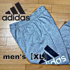 """Thumbnail of """"4【adidas】パフォーマンスロゴスウェットパンツ【メンズXL】"""""""