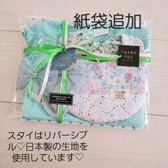 "Thumbnail of ""特別セール♡出産祝いギフトセット♡お誕生日プレゼント♡Nextフリルトップス"""