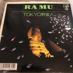 "Thumbnail of ""ラ・ムー RA MU  和物A to Z"""