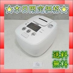 "Thumbnail of ""【1182】タイガー 圧力IHジャー炊飯器 JPB-R100 5.5合"""