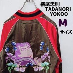 """Thumbnail of """"美品 横尾忠則 TADANORI  YOKOO スカジャン"""""""