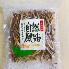 """Thumbnail of """"金針菜 金针菜 ゆりの花 ユリの花 黄花菜 100g"""""""