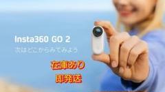 "Thumbnail of ""『新品』Insta360 GO 2"""