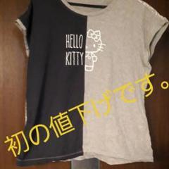 """Thumbnail of """"ハローキティ Tシャツ"""""""