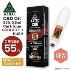 """Thumbnail of """"アステカ高濃度 CBD 55%カートリッジ(ゴッドファーザークッシュ)0.5ml"""""""