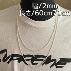"Thumbnail of ""★2mmシルバー チェーンネックレス 60cm70cm 2点 メンズ ステンレス"""