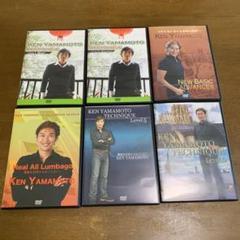 "Thumbnail of ""KEN YAMAMOTO TECHNIQUE DVD6枚セット"""