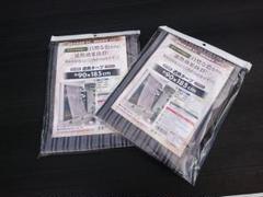 """Thumbnail of """"激安 2枚 遮熱 タープ 3x6 通気 日よけ 目隠し"""""""
