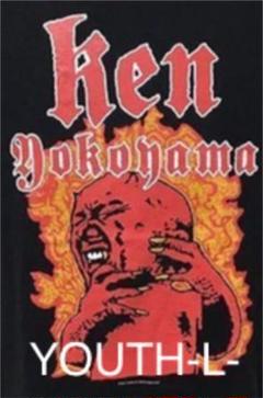 "Thumbnail of ""ken yokoyama Tシャツ YOUTH-L❸pizza of death"""