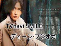 "Thumbnail of ""◆TVnavi SMILE【ディーン・フジオカ】切り抜き"""
