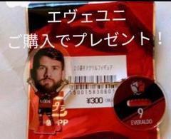 """Thumbnail of """"鹿島アントラーズ エヴェラウド アクリルフィギュア グッズ ユニフォーム"""""""