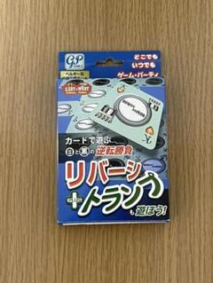 "Thumbnail of ""オセロ トランプ"""