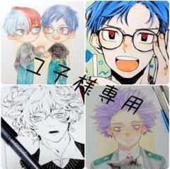 """Thumbnail of """"ユ子様オーダーページ"""""""