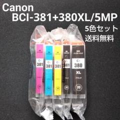 "Thumbnail of ""キャノン BCI-381+380XL/5MP ICチップ付き互換インク"""
