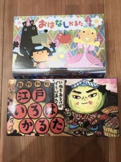"Thumbnail of ""ちゃちゃ様専用☆カルタ2セット"""