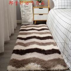 """Thumbnail of """"水洗いできます毛ベルベット寝室のリビングルームカーペット120*160cmO"""""""