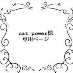 "Thumbnail of ""タトゥーシール cat power様専用"""