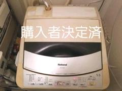 "Thumbnail of ""National NA-FV551 5.5㌔ 洗濯機"""
