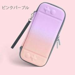 "Thumbnail of ""Switch スイッチケース 収納カバー 耐衝撃 薄型 ピンク パープルー"""