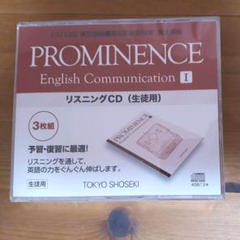 """Thumbnail of """"PROMINENCE Ⅰ"""""""
