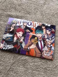 "Thumbnail of ""ヒプマイコミック特典CDのみ"""