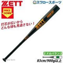 ゼット ZETT 硬式 バット ゴーダ ZF 金属製 BAT13983 83c